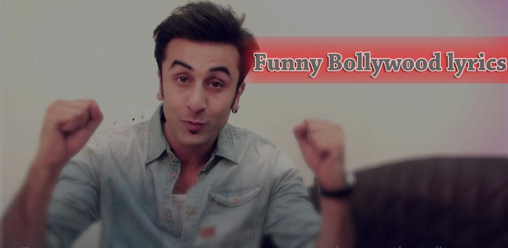Funny Bollywood Lyrics So Insane You Won T Stop Laughing