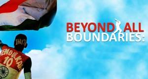beyond all boundaries movie