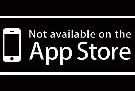 itunes app stores