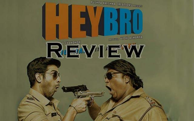 hey bro movie