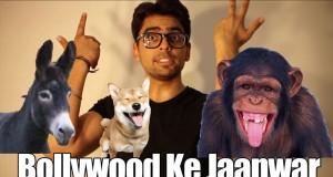 Bollywood Funny Animals