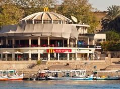 McDonalds Locations and its Unusual Menu Items