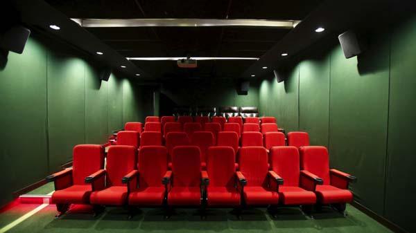 Cinema Hall at Fortis Hospital