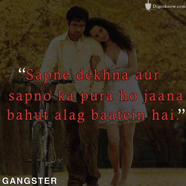 Kangana Ranaut Gangter Movie Dialogues