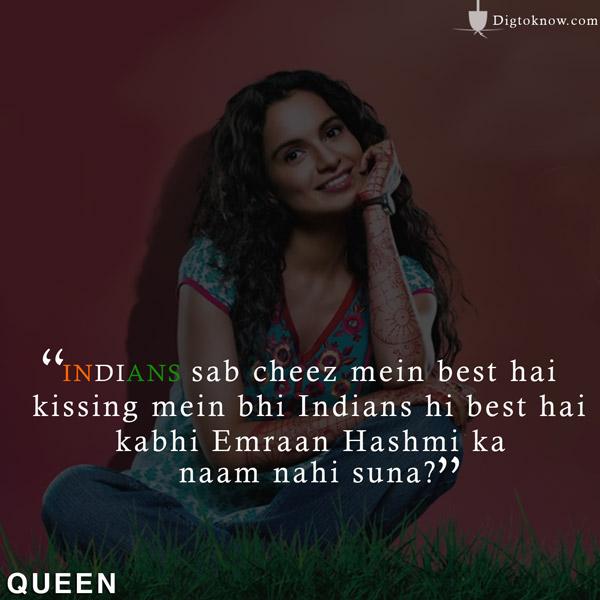 Kangana Ranaut Dialogues Queen