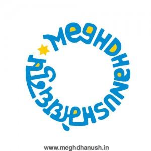 meghdhanush-band-logo