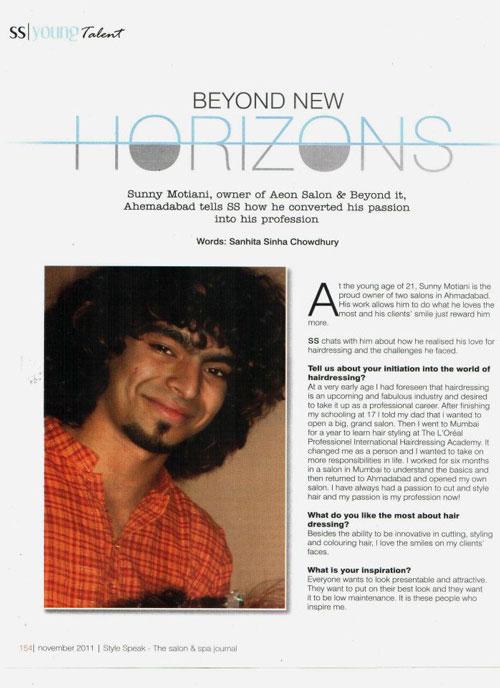 Sunny Motiani media coverage at horizons