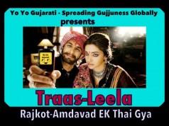 Yo Yo Gujarati Traas Leela