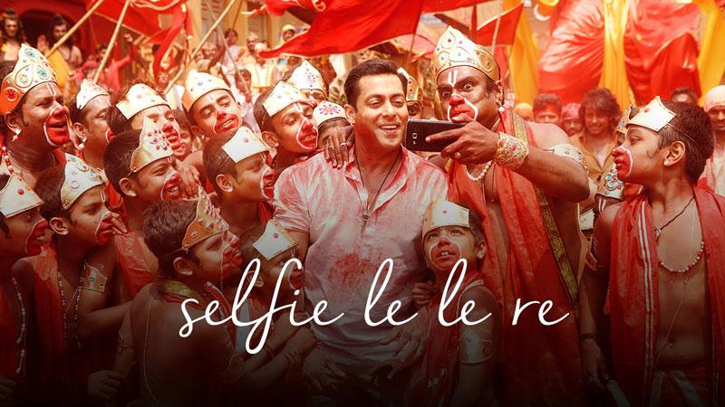 Salman Khan selfie lele