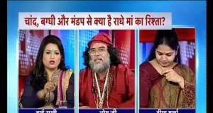 IBN7 Radhe Maa Debate Brawl