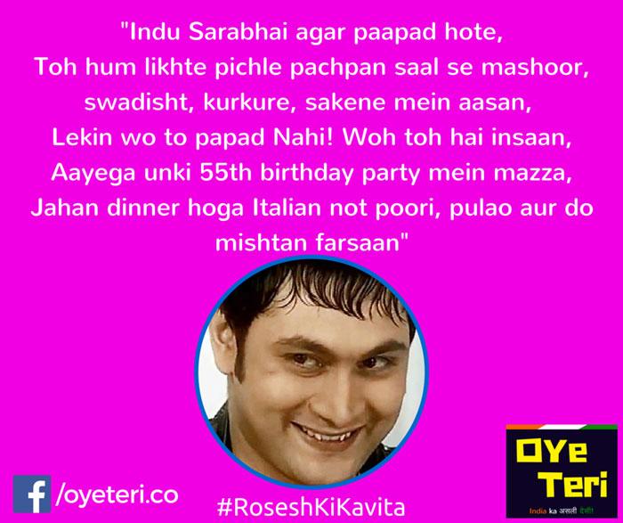 Roshesh Poems Indu sarabhai pappad hotey