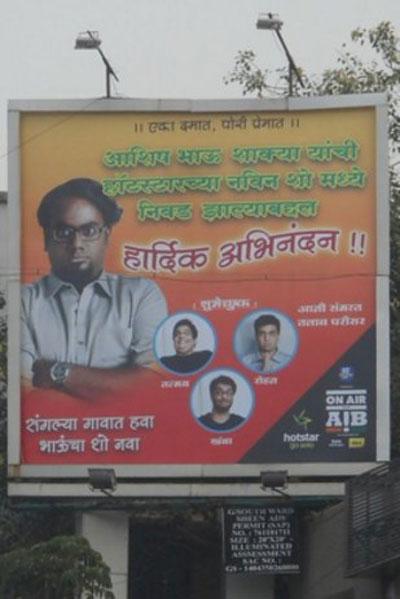 Ashish Shakya Hoarding in Mumbai