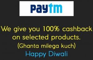 Honest Diwali Wishes By Brands