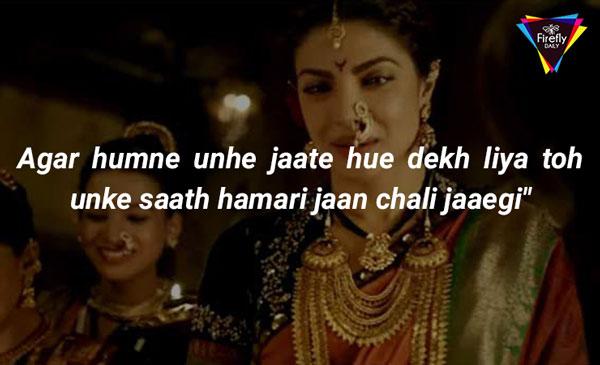 Kashibai movie quotes