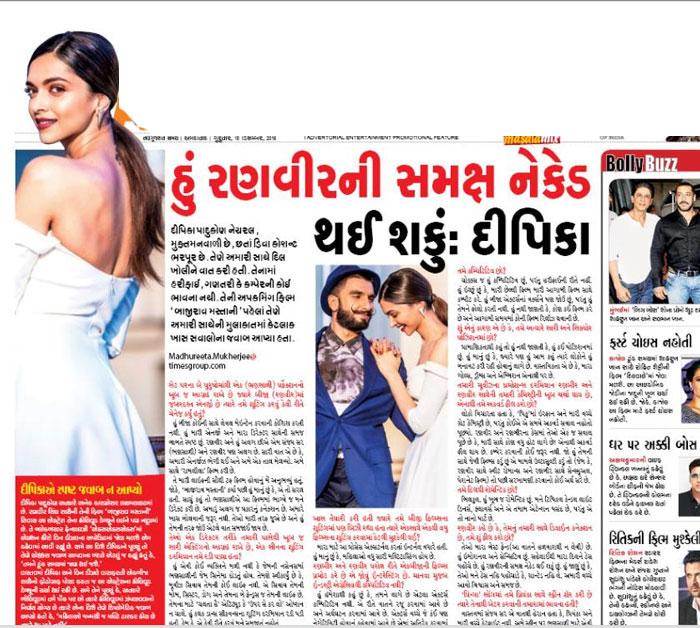 Deepika Padukone Misquoted By A Nav gujarat Newspaper
