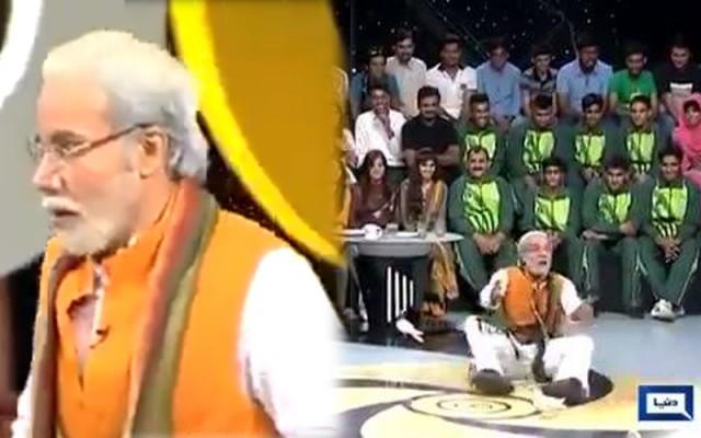 Pakistani Show Made Fun Of PM Narendra Modi