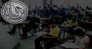 Gujarat board exams