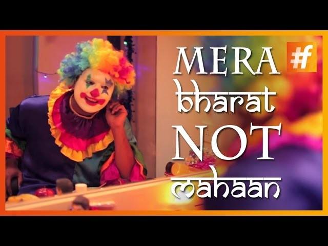 Mera bharat Not mahaan,