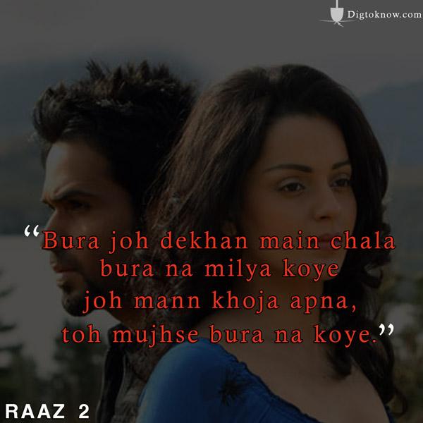 Kangana Ranaut Raaz 2 Dialogues