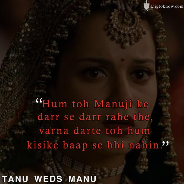 Kangana Ranaut Revolver Tanu weds Manu Dialogues