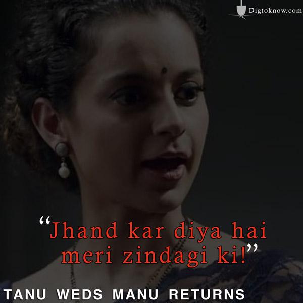 Kangana Ranaut Revolver Tanu weds Manu Returns Dialogues