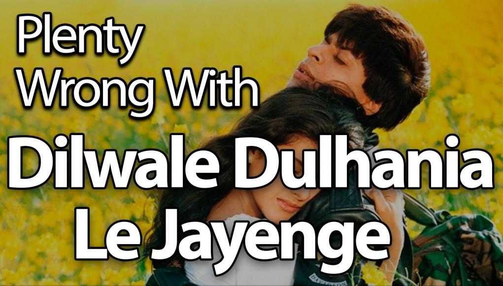 Dilwale Dulhania Le Jayenge Mistakes