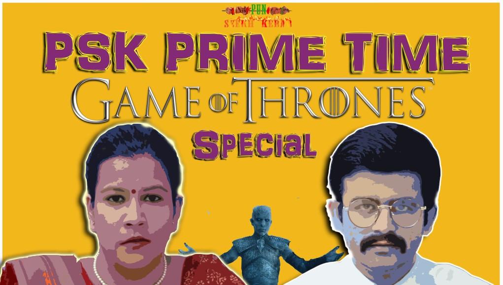 Doordarshan style review of Game of Thrones season 6 trailer